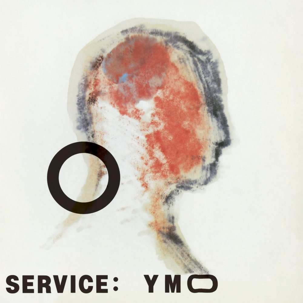 Yellow Magic Orchestra - Service